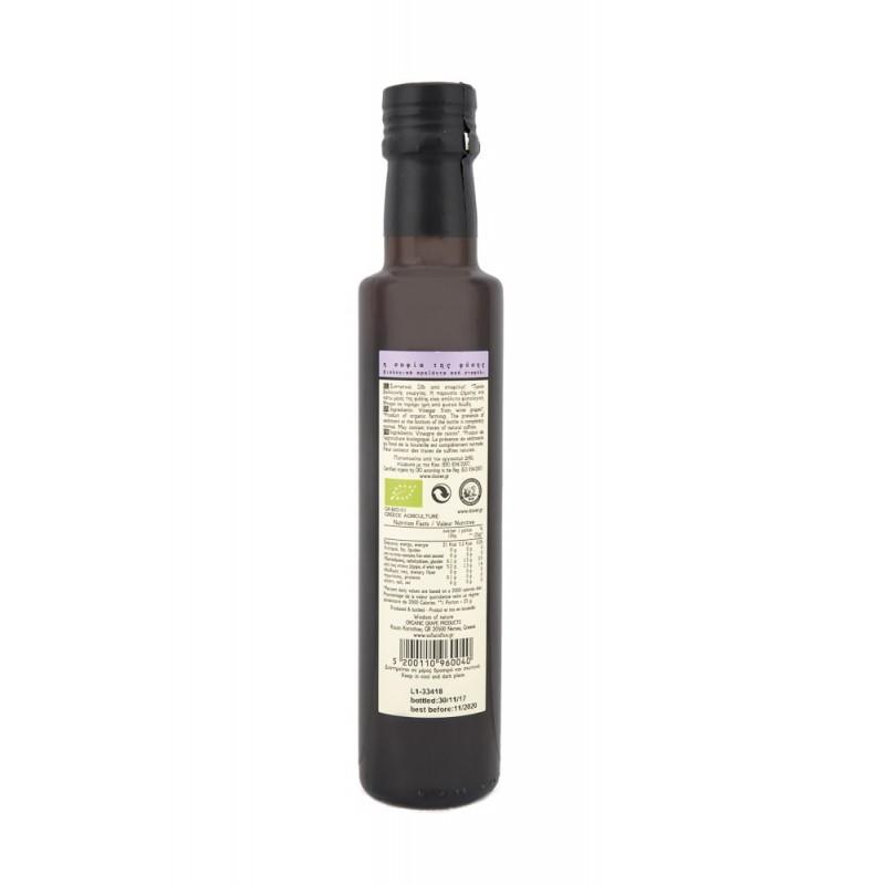 Bio Ξίδι Red Vinegar Αγιωργίτικο ''Σοφία της Φύσης'' 250 ml