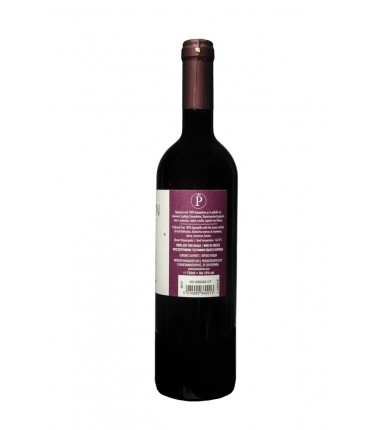 Papagiannakopoulos Ypsilon Red Agiorgitiko 750ml