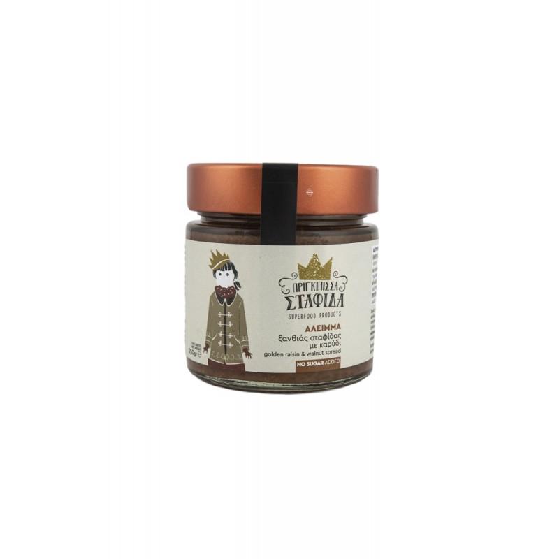 Άλειμμα ξανθιάς Κορινθιακής σταφίδας με καρύδι χωρίς ζάχαρη 250gr