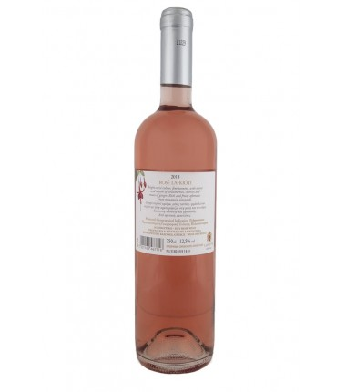 Lafkiotis Rose Wine 750ml