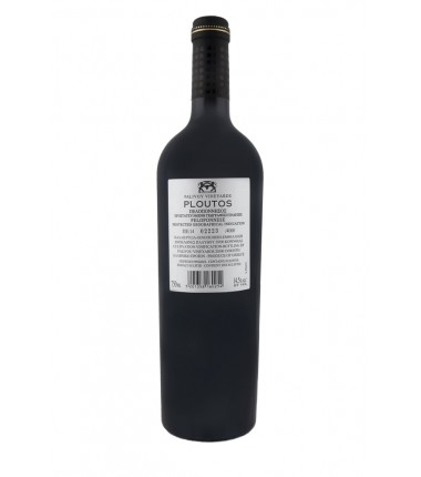 "Palivou ""Ploutos"" Red dry wine  750ml"