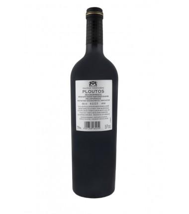 Παλυβού Πλούτος  Ερυθρός Ξηρός Οίνος - Cabernet/Sauvignon/Syrah  750ml
