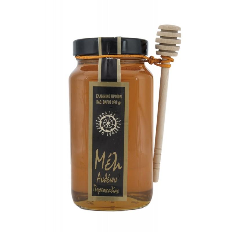 Μέλι Πορτοκαλιάς ''Εργαστήρι Μελισσοκομίας'' 1 κιλό