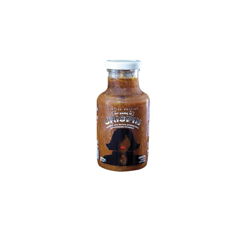 Σάλτσα Crispin από μαύρα ντοματίνια και Κορινθιακή Σταφίδα μπουκάλι 250γρ