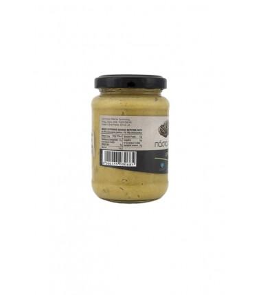 Green olive paste 165gr