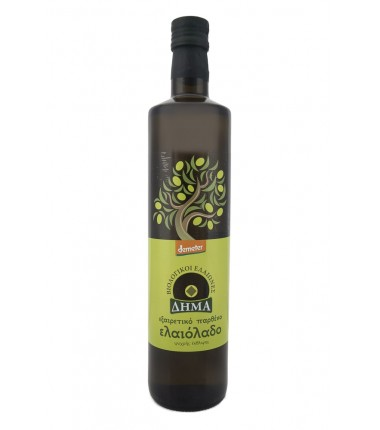 copy of Extra virgin organic olive oil