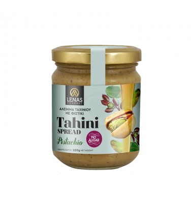 Tahini spread with pistachio, honey and petimezi (molasses) 190gr