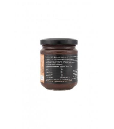 Organic sugar-free pomegranate jam with agave