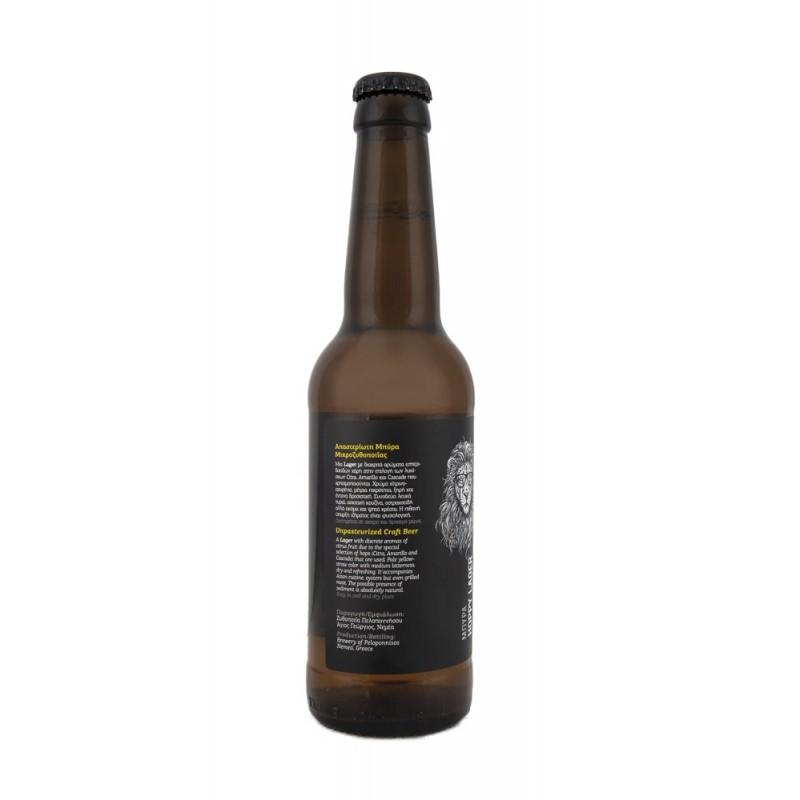 Karma Hoppy Lager Beer 330ml