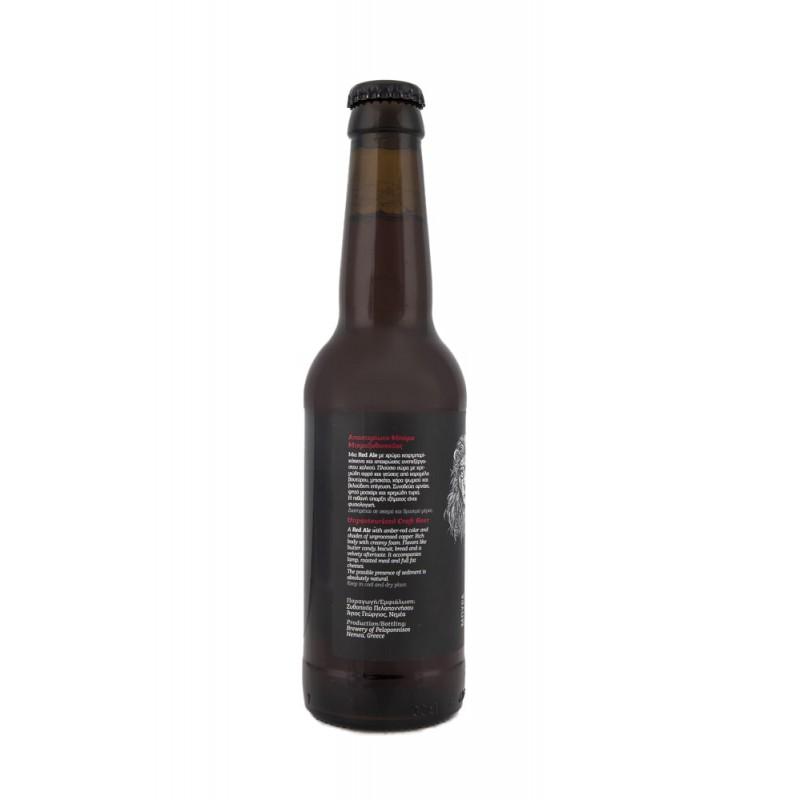 Karma Red Ale Beer 330ml